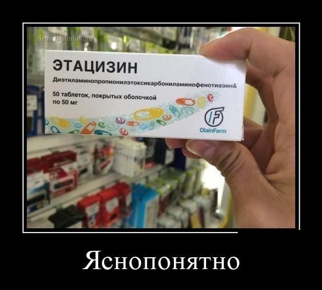 Подборка демотиваторов 03.02.2015 (30 штук)