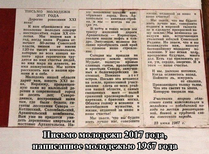 Подборка демотиваторов и прикольных фото (104 картинки)