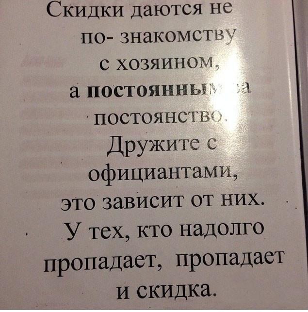 Суровые рестораторы из города Иваново (5 фото)