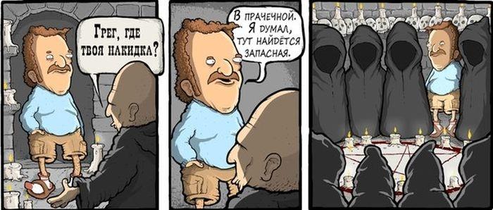 Прикольные комиксы 03.02. 2015 (20 картинок)