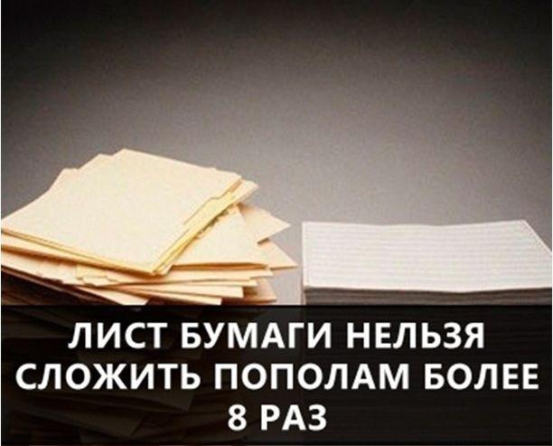 Подборка интересных фактов (55 фото)