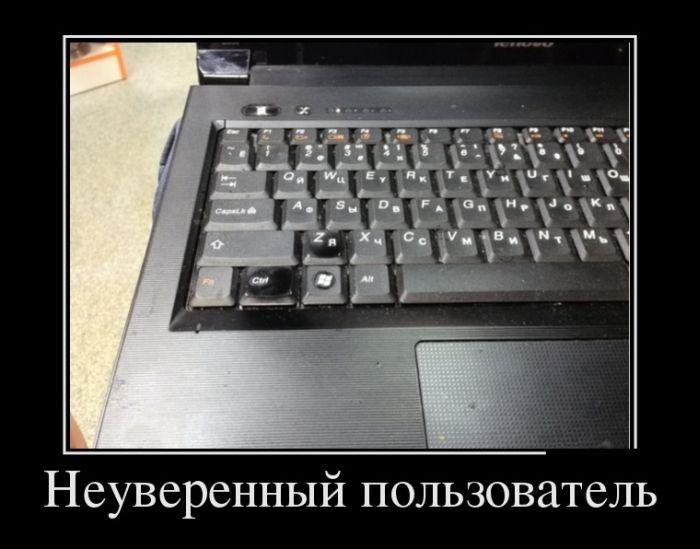 Подборка демотиваторов 04.02.2015 (30 штук)
