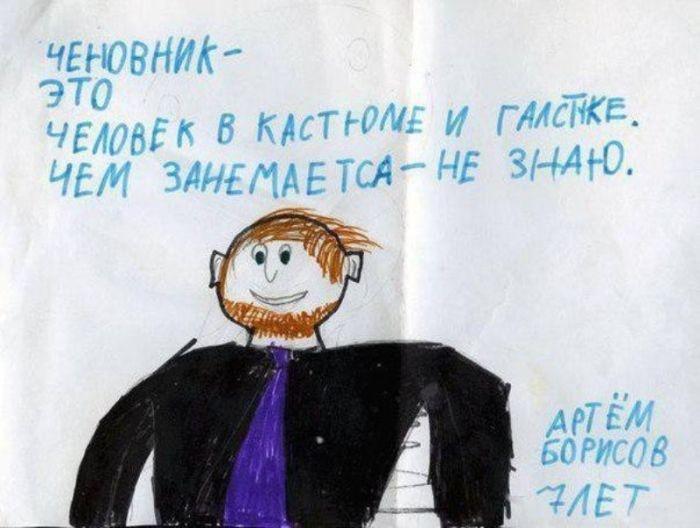 Подборка прикольных картинок 04.02.2015 (94 фото)