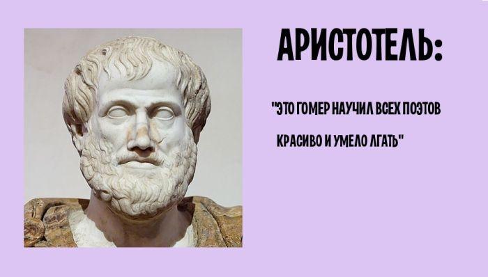 Ироничные цитаты великих