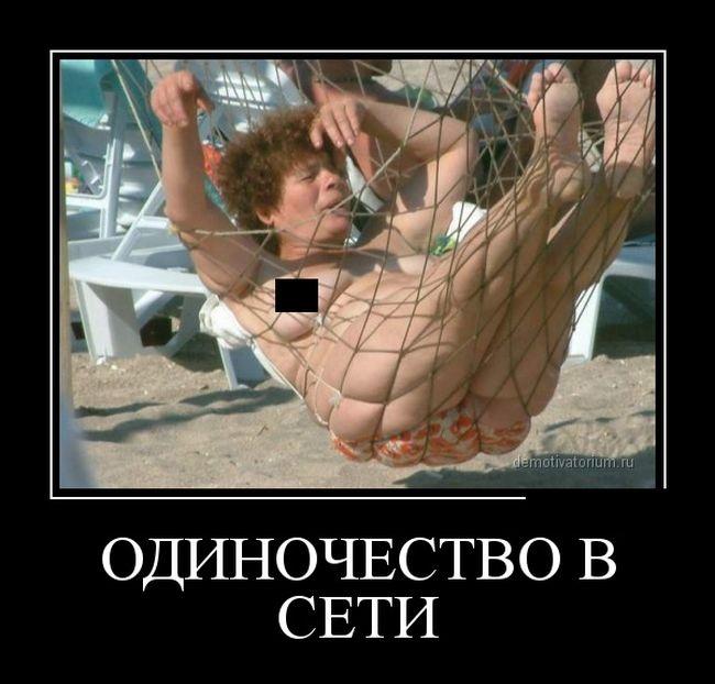 Подборка демотиваторов 05.02.2015 (30 штук)
