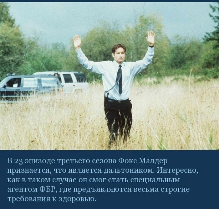 """10 малоизвестных фактов о сериале """"Секретные материалы"""""""