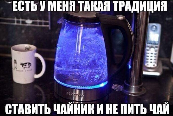 Подборка прикольных картинок 05.02.2015 (98 фото)