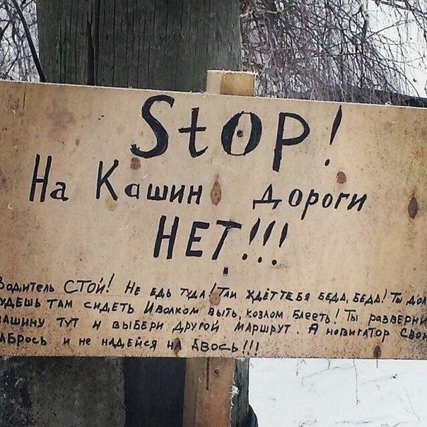 Подборка автоприколов 06.02.2015 (30 фото)