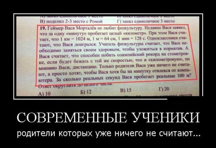 Подборка демотиваторов 06.02.2015 (30 штук)