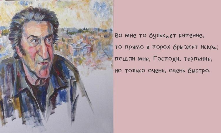 """Губермановские """"гарики) (20 картинок)"""