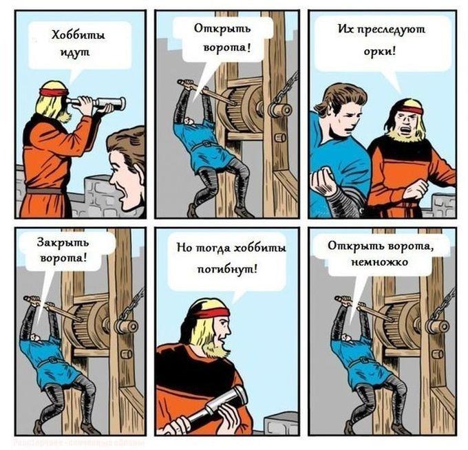 Смешные комиксы 09.02.2015 (20 картинок)