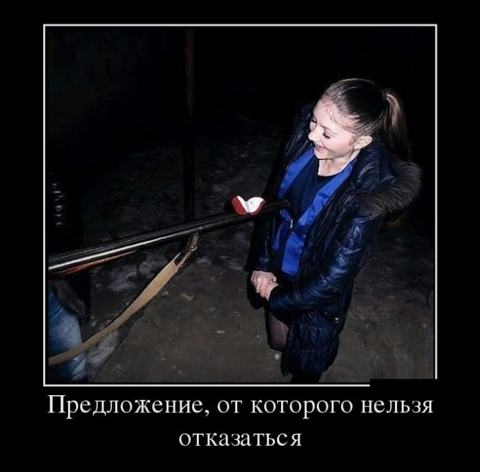 Подборка демотиваторов 09.02.2015 (30 картинок)