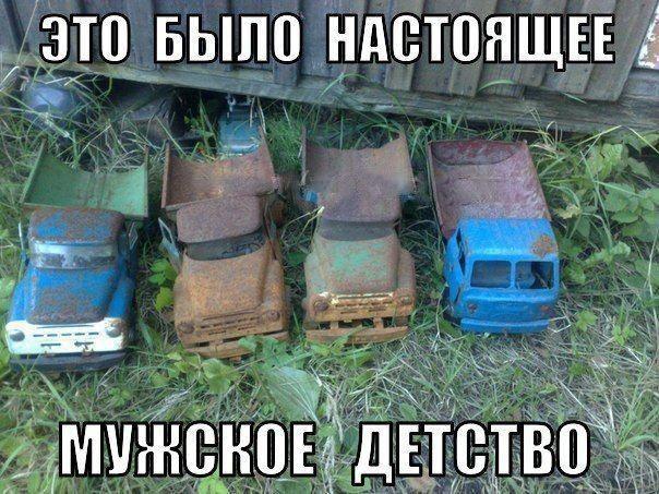 Подборка автоприколов 10.02.2015 (26 фото)