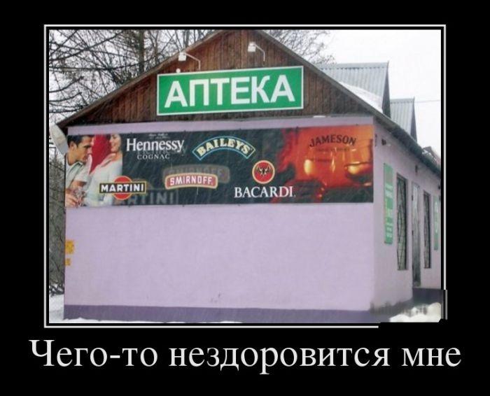 Подборка демотиваторов 10.02.2015 (30 картинок)