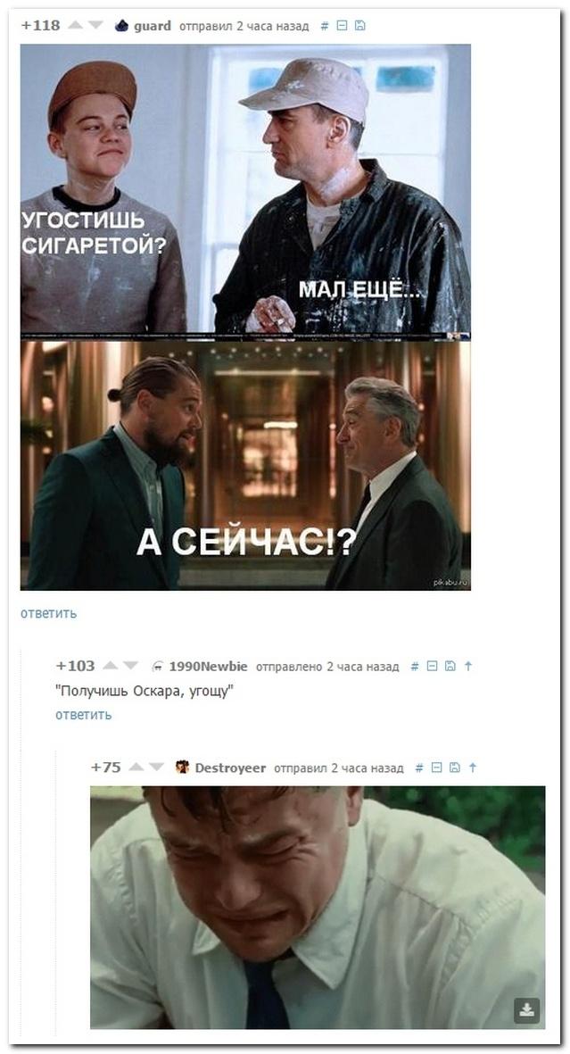 Прикольные комменты из соц. сетей 10.02.2015 (27 картинок)