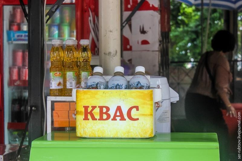 Русские объявления в Таиланде (10 фото)