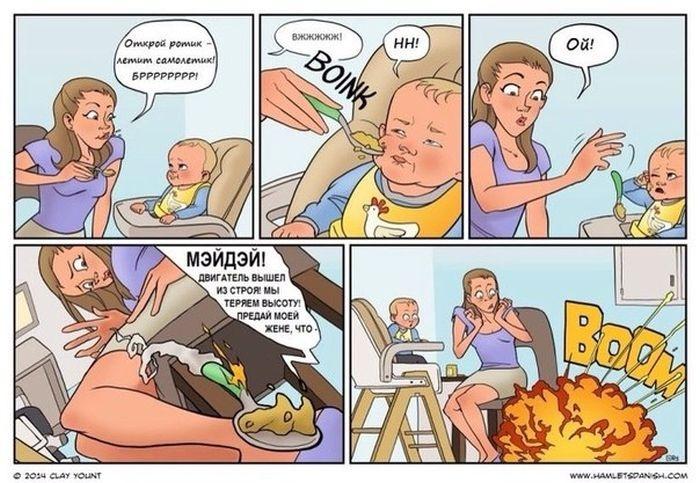Забавные комиксы 11.02.2015 (20 картинок)