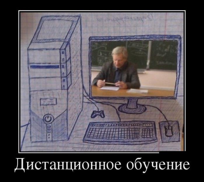 Подборка демотиваторов 11.02.2015 (30 картинок)