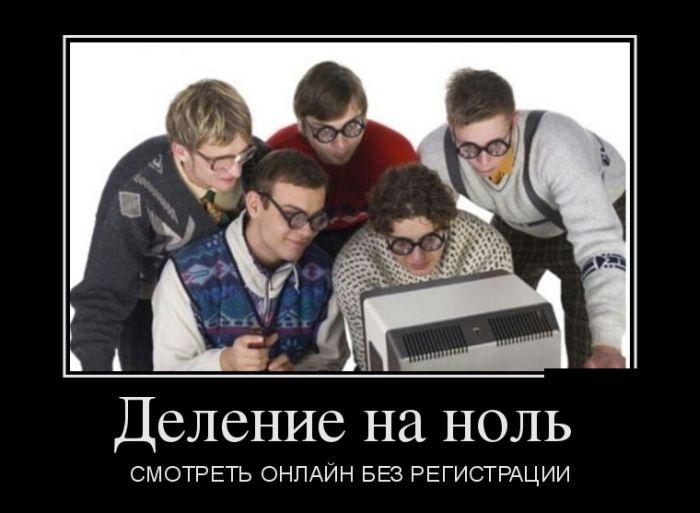 Подборка прикольных демотиваторов 13.02.2015 (30 картинок)