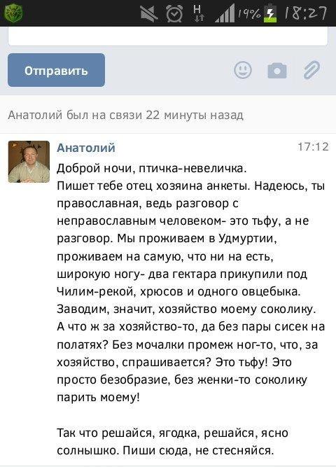 Подборка прикольных картинок 13.02.2015 (92 фото)