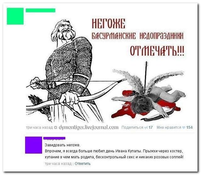 Подборка смешных комментариев из соцсетей (27 скринов)