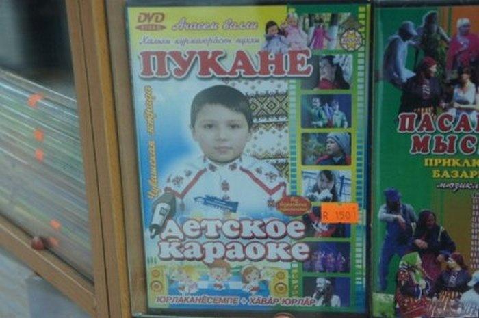 Забавные объявления и таблички (25 фото)