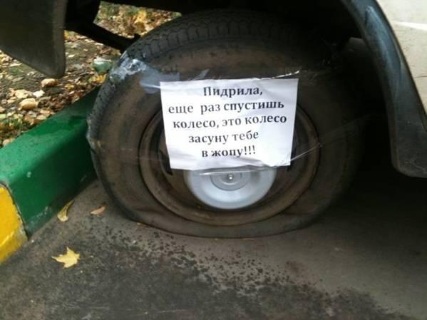 Автоприколы 16.02.2015 (32 фото)