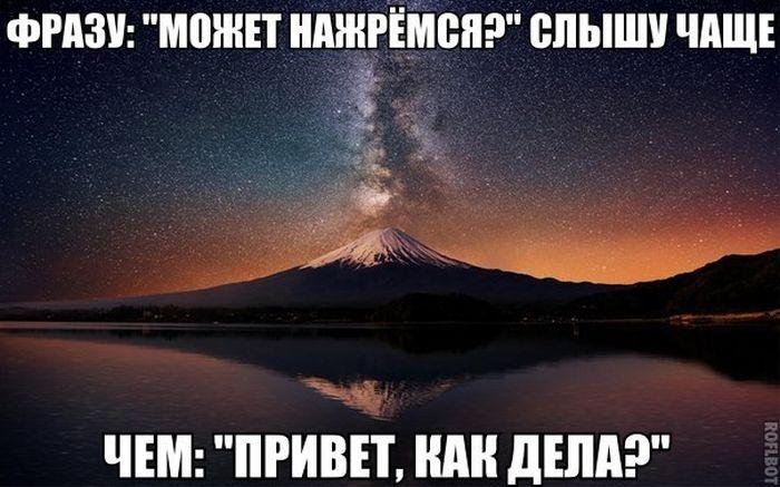 Подборка прикольных картинок 16.02.2015 (97 фото)