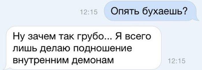 Подборка прикольных картинок 17.02.2015 (91 фото)