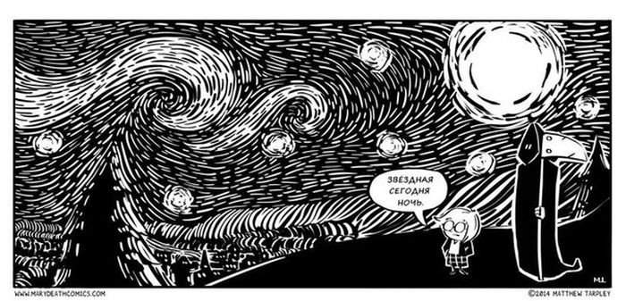 Подборка забавных комиксов 17.02.2015 (20 картинок)