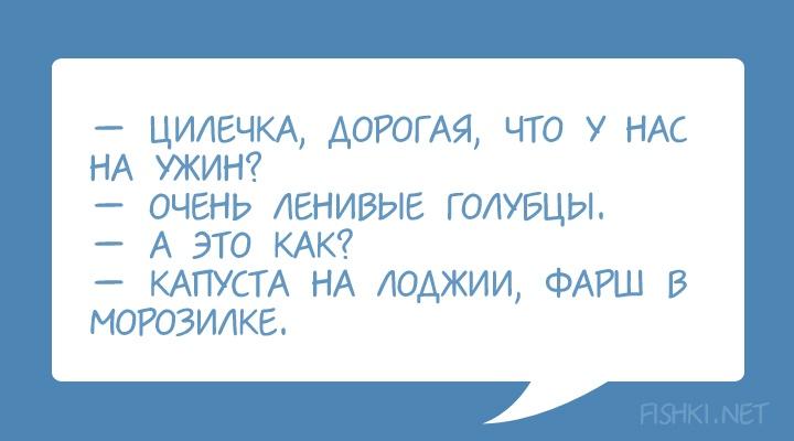 Одесские диалоги