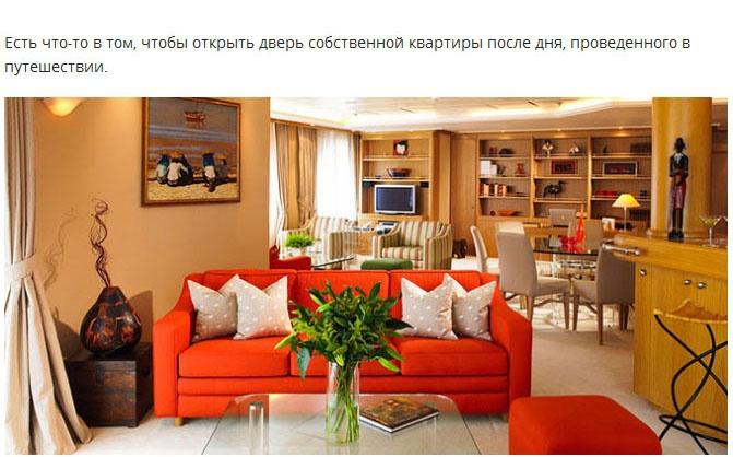Корабль - жилой комплекс (22 фото)
