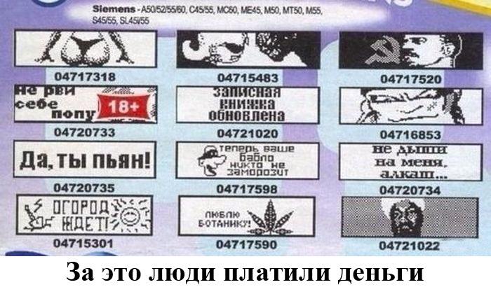 Подборка прикольных картинок 18.02.2015 (92 фото)