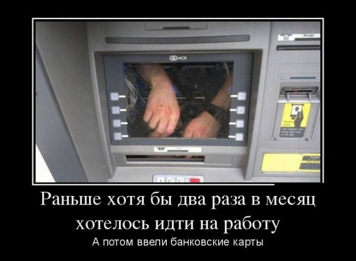 Подборка демотиваторов 18.02.2015 (30 картинок)