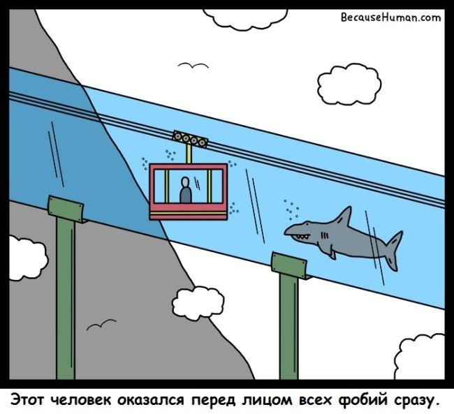 Подборка комиксов 18.02.2015 (20 картинок)