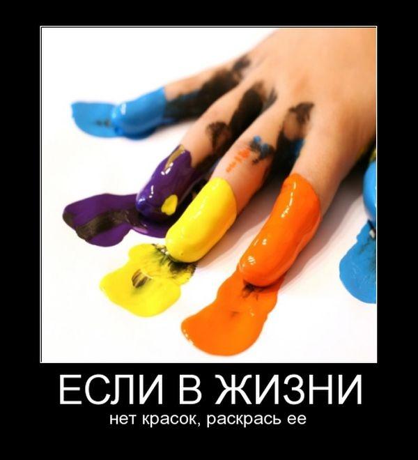Подборка демотиваторов 19.02.2015 (30 картинок)