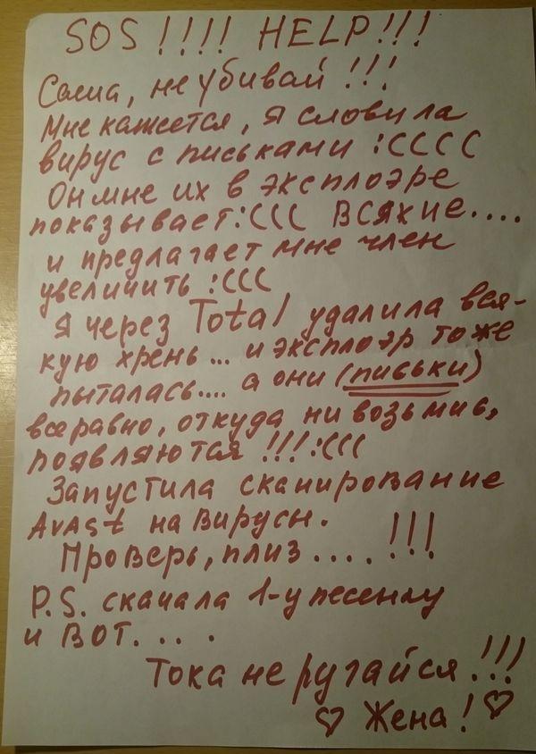 Подборка прикольных картинок 19.02.2015 (94 фото)