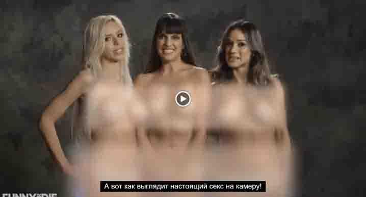 """Мнение порнозвезд о """"50 оттенков серого"""" (видео с субтитрами)"""