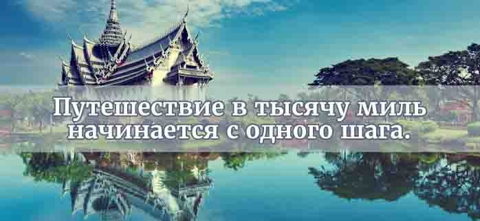 25 лучших цитат из Китая