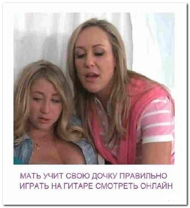 Подборка смешных комментариев из соцсетей 20.02.2015 (29 скринов)