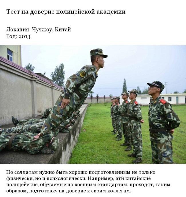 Как тренируются военные в разных странах мира