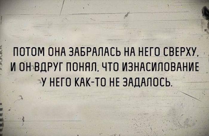 Подборка прикольных картинок 20.02.2015 (94 фото)