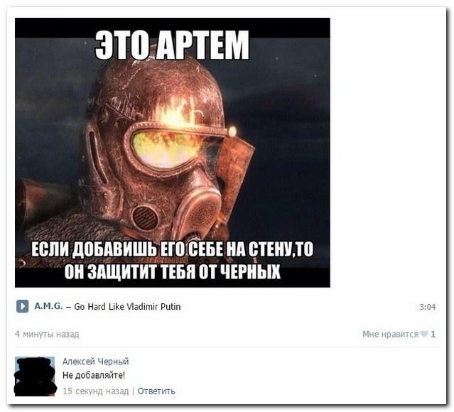 Подборка смешных комментариев из соцсетей 22.02.2015 (28 скринов)