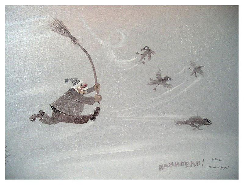 Добрые рисунки Андрея Репникова (32 картинки)