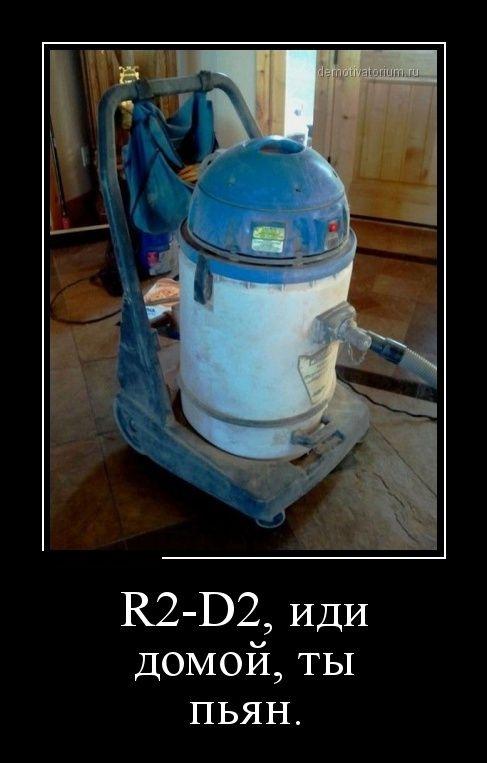 Подборка демотиваторов 23.02.2015 (30 картинок)