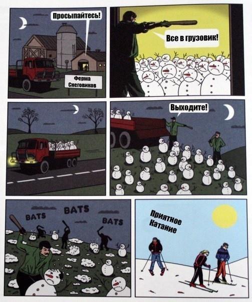 Картинки черного юмора