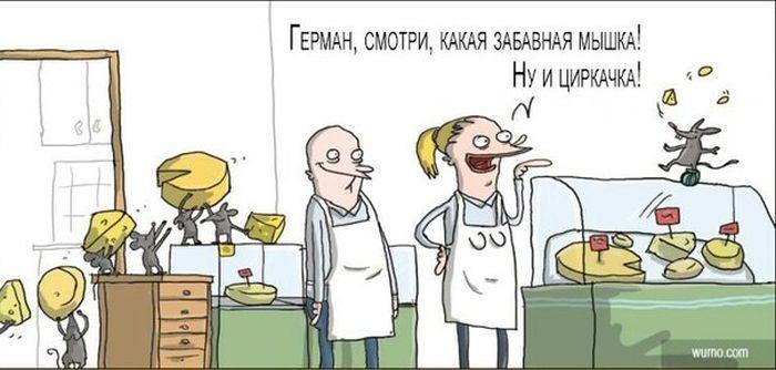 Подборка забавных комиксов 24.02.2015 (19 картинок)