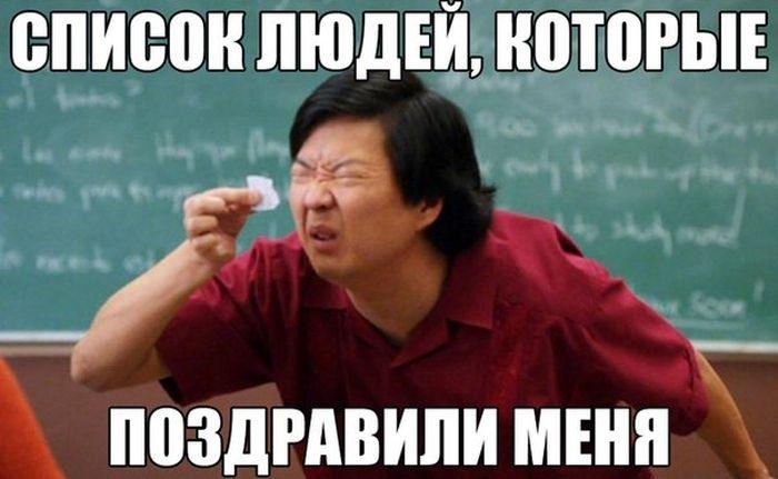 Подборка прикольных картинок 24.02.2015 (91 фото)