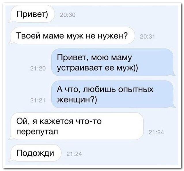 Прикольные комменты из соц. сетей 24.02.2015 (27 картинок)