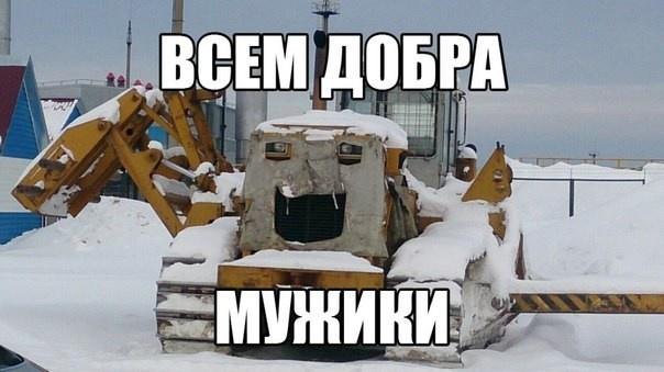 Подборка автоприколов 25.02.2015